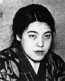 220px-Kaneko