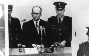 EichmannTrial